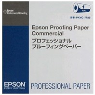"Epson Proofing Commercial 250 g/m2 - 13"" x 30,5 meter"